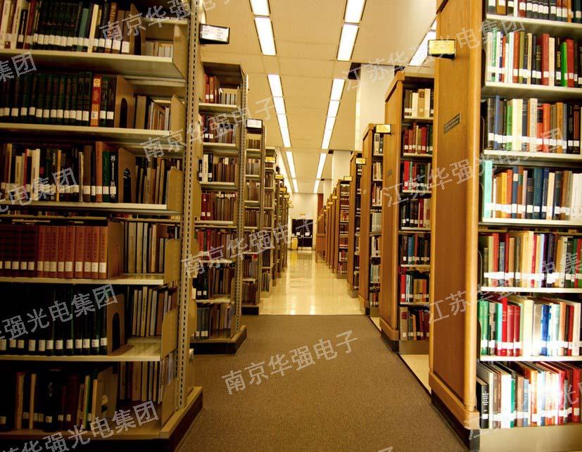 某图书馆用灯-白色无紫外线灯管