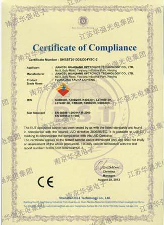 CE认证1-1