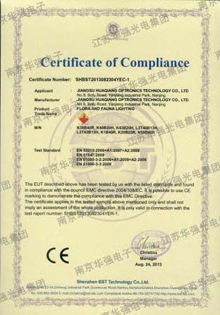 CE认证1-2