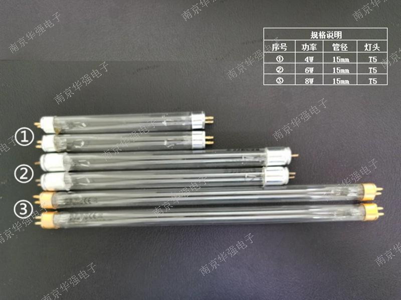 直管型T5系列UVC灯管